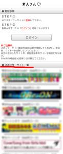 sponsor_list